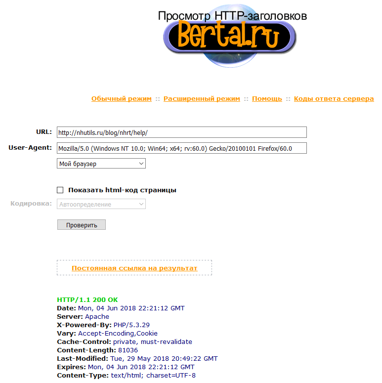 bertal.ru screenshot